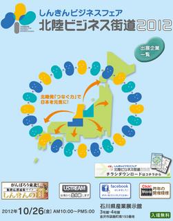 top_tree_2012.jpg